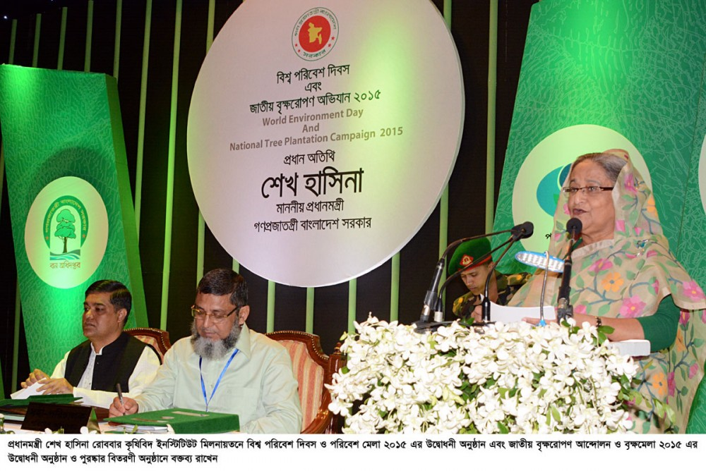 Protect environment for sustainable green growth: PM
