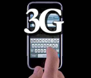 Teletalk will launch 3G in March