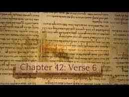 Google Puts Digitised Dead Sea Scrolls Online