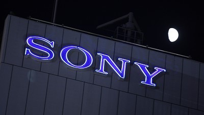 Ericsson in Sony subsidiary deal