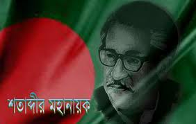 40 years of victory : Bangladesh
