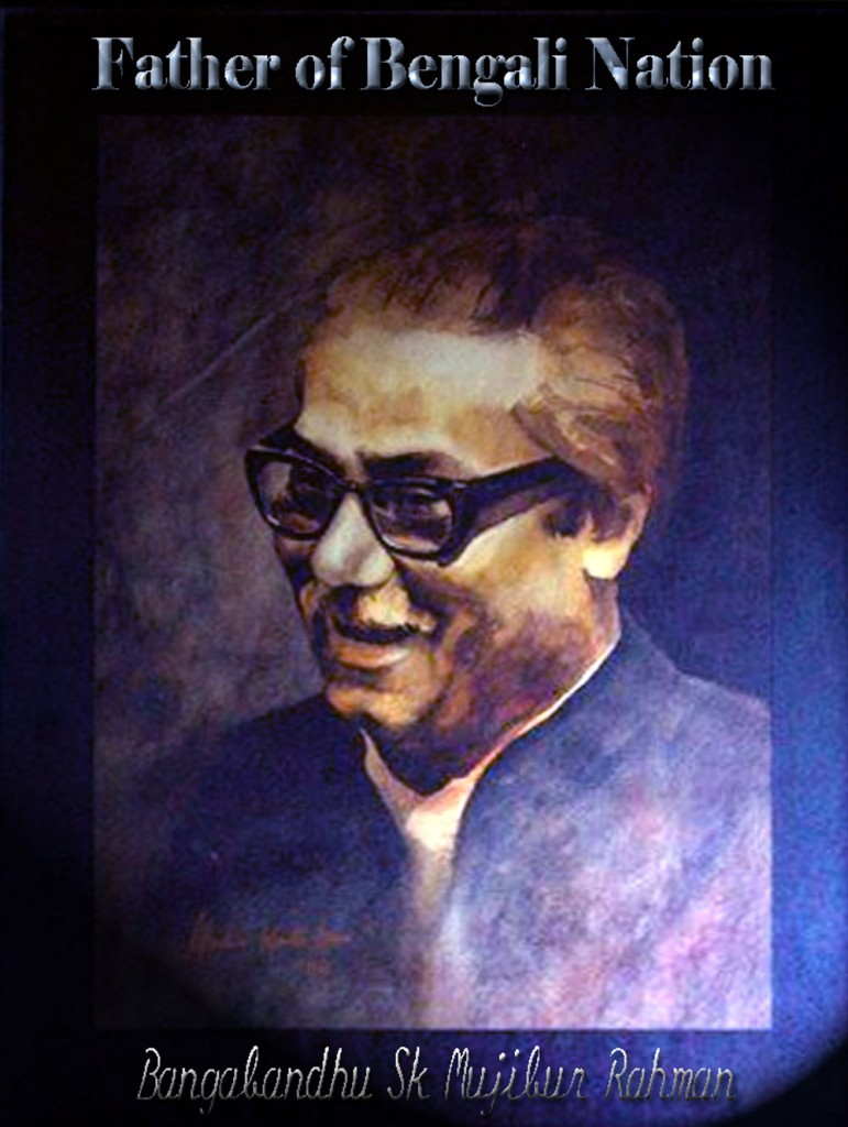 Its Bangabandhu's birthday Today