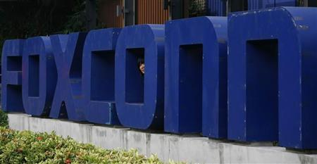 Workers protest at Foxconn plant in China