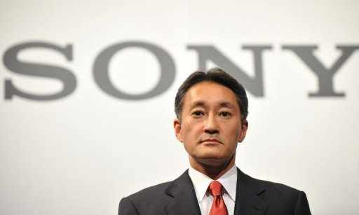 Sony executives give up performance bonuses