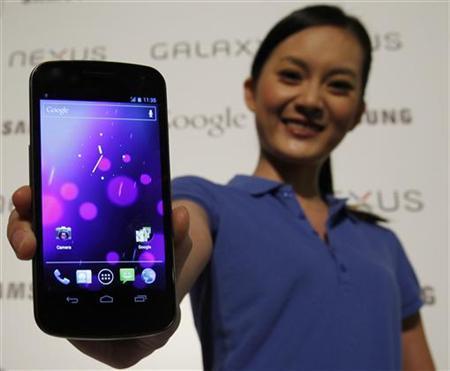 U.S. Judge rejects Samsung request to lift stay on Nexus sales