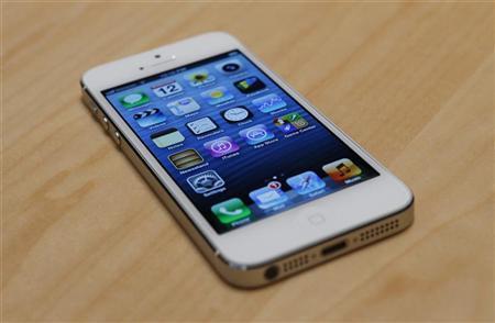Apple did not violate Samsung patents: U.S. trade judge