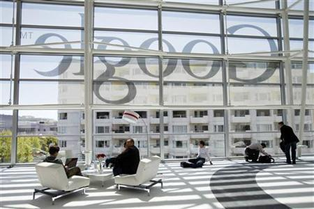 EU gives Google four months to amend privacy policy