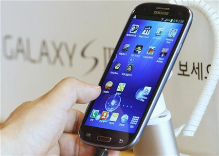 Samsung says to launch Galaxy S Mini phone in Europe