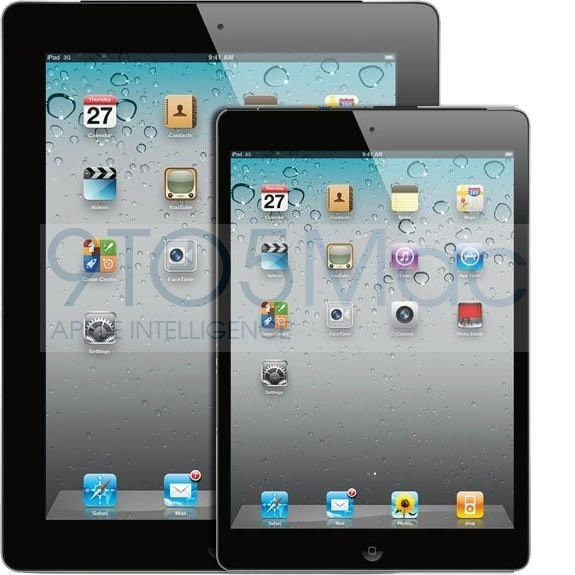Apple's iPad Mini, 4th Gen iPad Now Available For Pre-Order – Wi-Fi Only Versions Deliver November 2