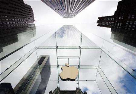 Apple slides to five-month low, uncertainty grows
