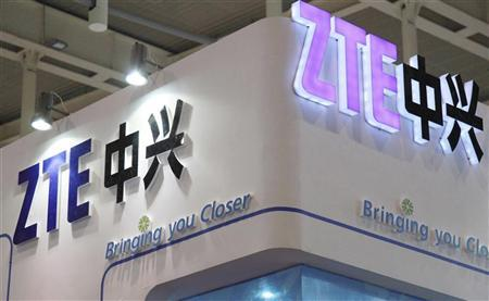 ZTE to sell off stake in unit worth 1.3 billion yuan