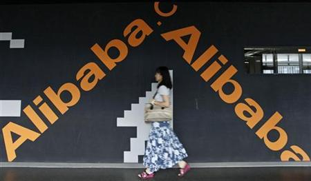 China's Alibaba and partners to invest $16 billion in logistics network