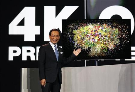 Japan to start 4K TV broadcast in July 2014