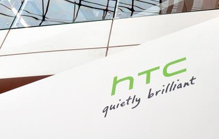 HTC smartphone maker settles U.S. software security case