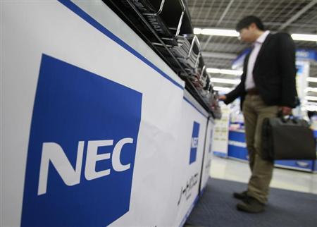 Japan's NEC in talks to sell mobile phone unit to Lenovo