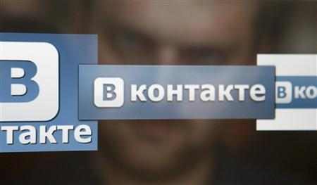"Russia's leading social network banned by ""mistake"""