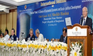 int-l-conference-on-nuclear-power-begins-in-the-city