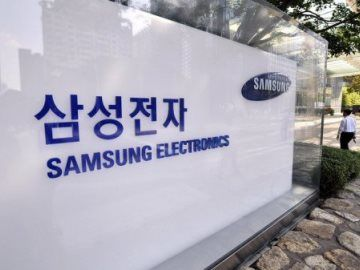 Samsung's 5G Mobile Breakthrough