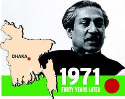 Martyrdom anniversary of Bangabandhu to be observed in Faridpur