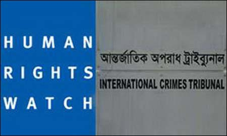 Human Rights Watch face contempt proceedings in Bangladesh