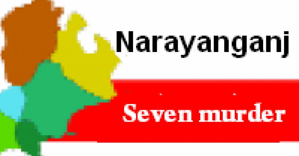 RAB DG faces probe team in Narayanganj seven murders