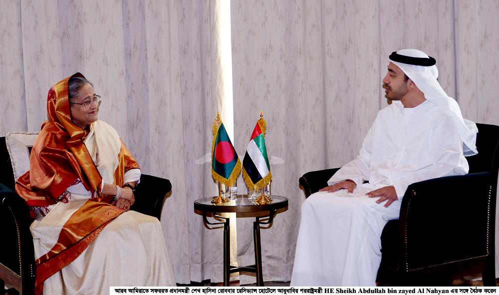 UAE to appoint labour attaché in Dhaka