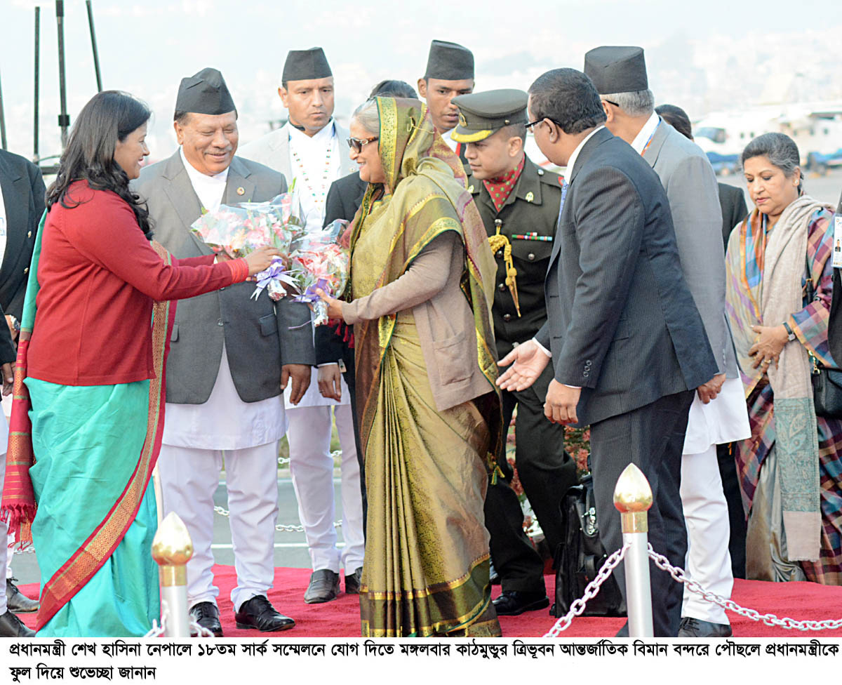 PM in Kathmandu to attend 18th SAARC Summit