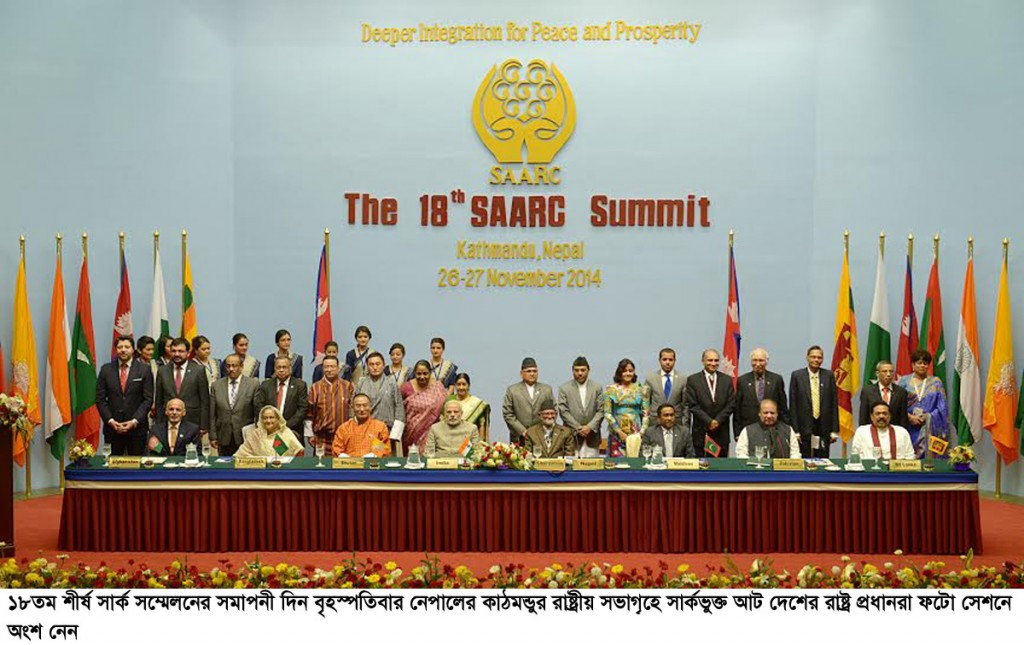 SAARC leaders call for deeper cooperation in space technology