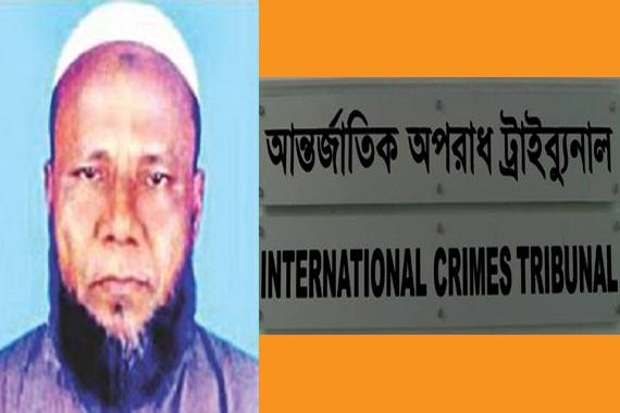 Bangladesh ex-ruling party leader gets death for war crimes