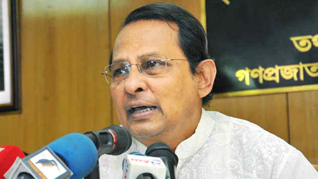 Neutrality not possible under present circumstances: Inu