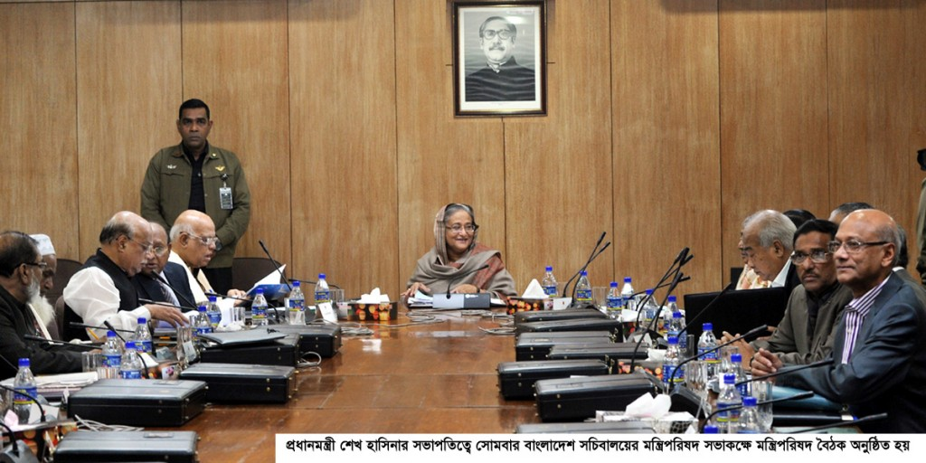 Cabinet okays draft of ICT Policy-2015