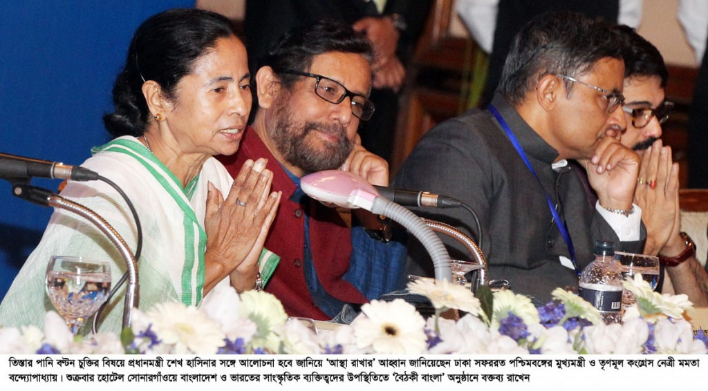 Mamata urges all to keep faith in her for resolving Teesta issue
