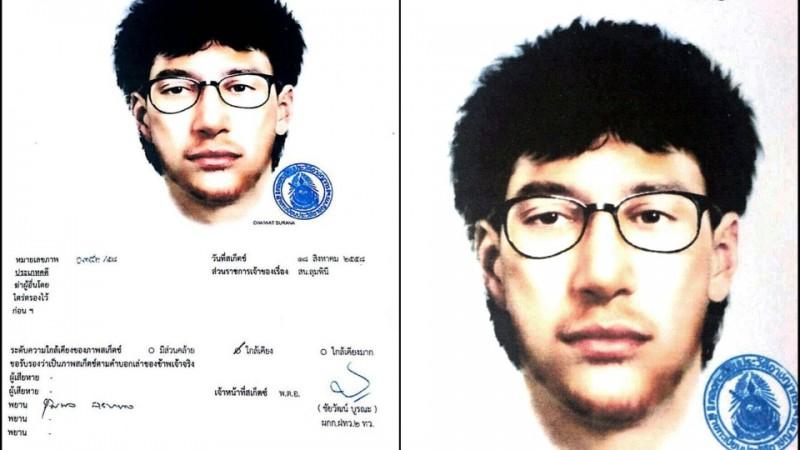 Thai police hunt foreigner over deadly Bangkok bombing