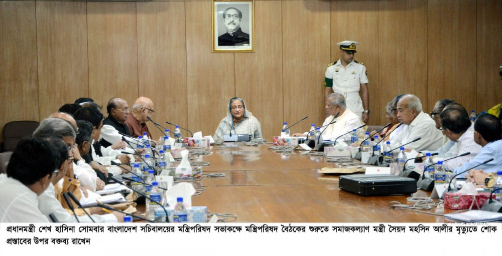 UN official terms Bangladesh 'brand name' in peacekeeping