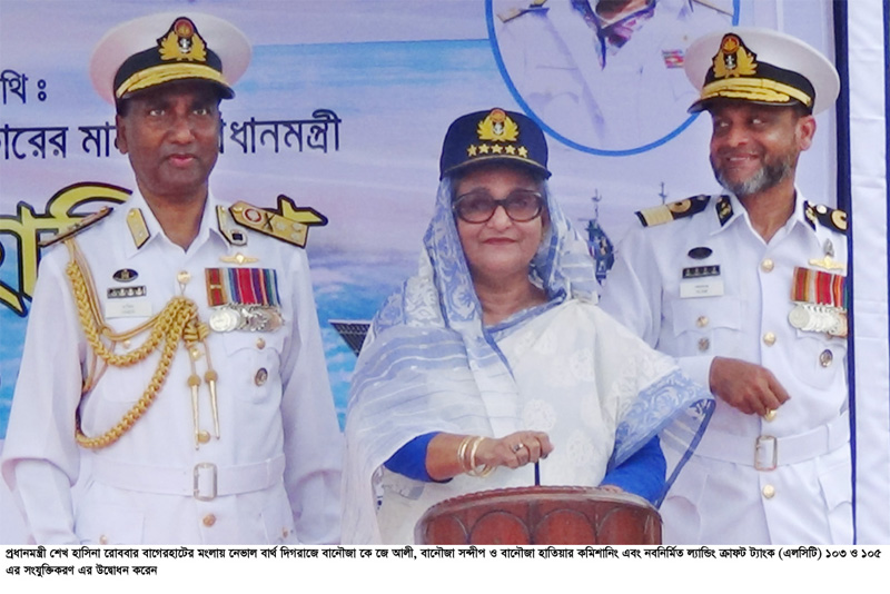 PM opens largest warship-building project at Khulna Shipyard