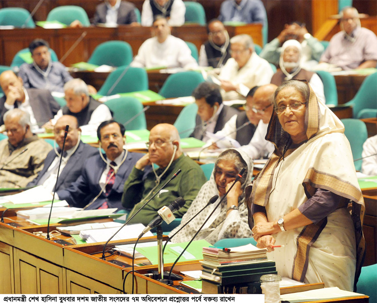 20 years Structure Plan for Dhaka on card-Sheikh Hasina