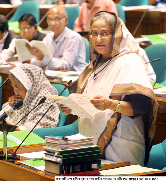 PM slams countries for giving refuge to Bangabandhu killers