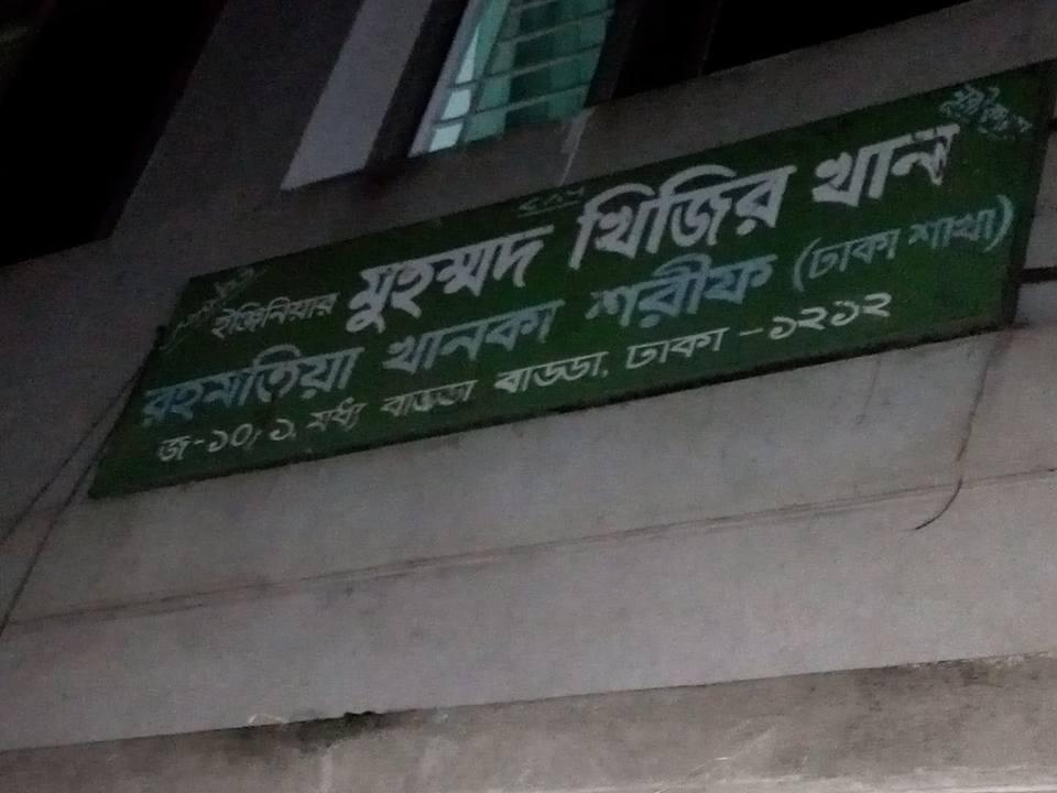 Former Bangladesh power board chief found hacked to death in his Dhaka home