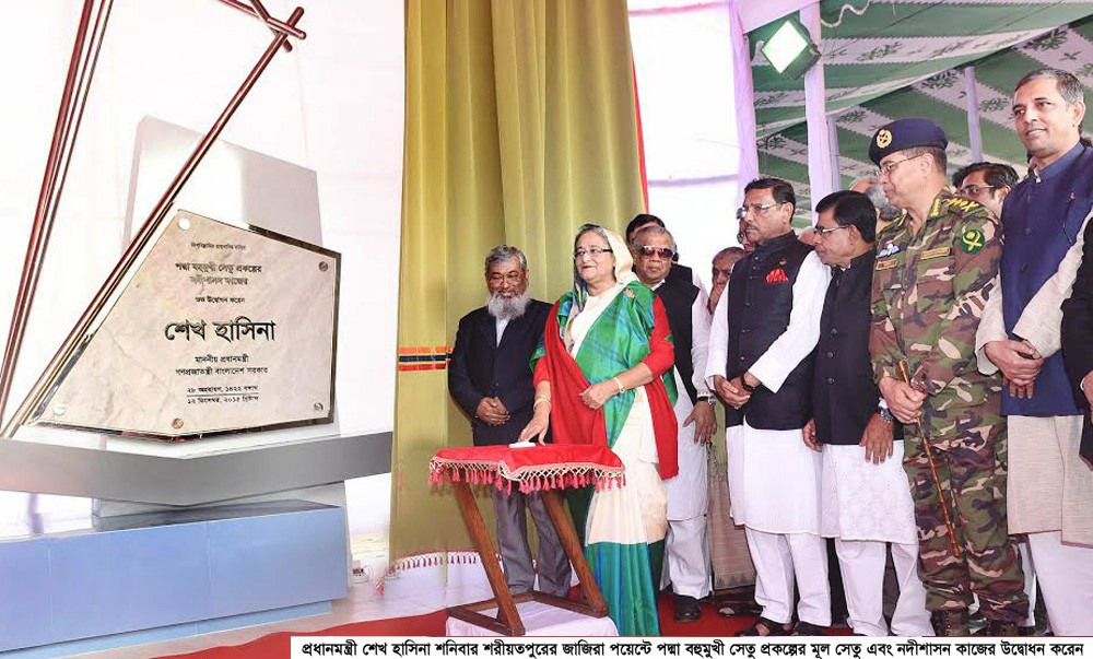 PM opens main Padma Bridge construction, river training