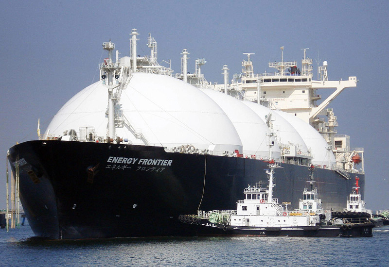 Qatar appoints RasGas for exporting LNG to Bangladesh