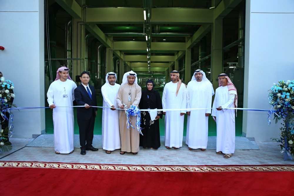 UAE's largest district cooling plants unveiled at Abu Dhabi Airports' Midfield Terminal