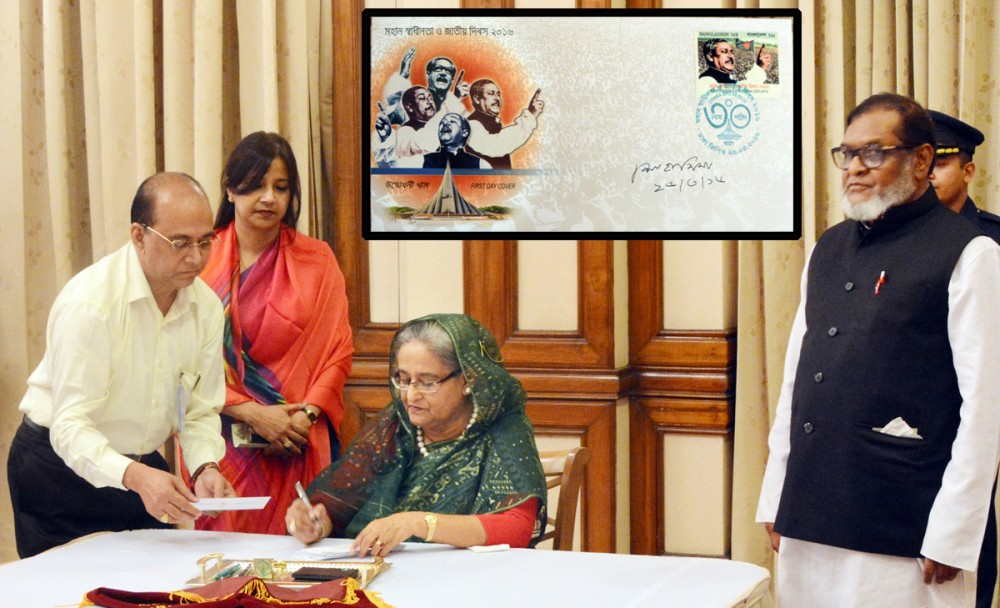 PM releases stamp, first-day cover on Independence Day