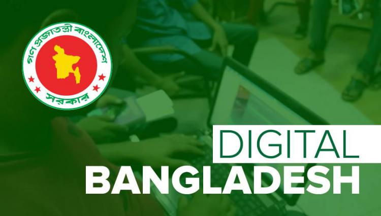'Digital Bangladesh' now a reality, no more a dream: President, PM