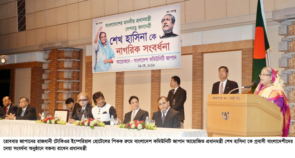 BNP-Jamaat commitiing secret killings to destabilize country: PM