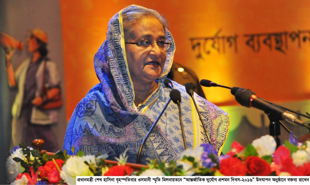 Combat natural disasters with courage: PM