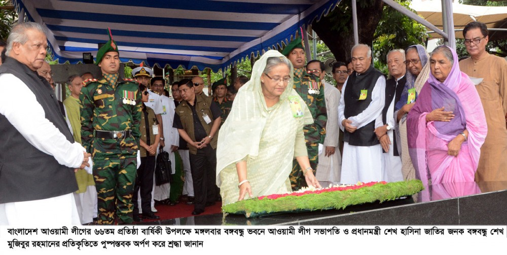PM pays homage to Bangabandhu on AL's 66th founding anniversary