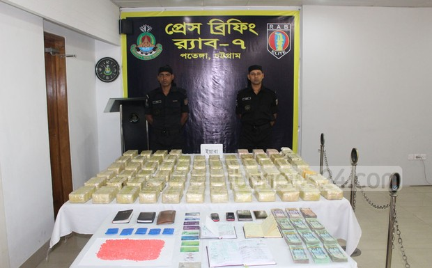 RAB arrests an ASI with 6.8 lakh pieces of Yaba in Ctg