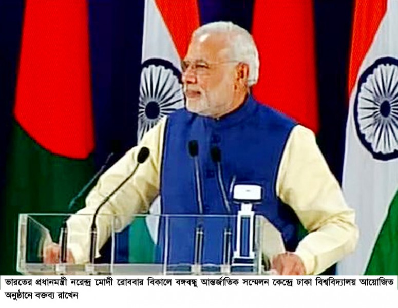 Modi wishes shared prosperity and common future of India, Bangladesh