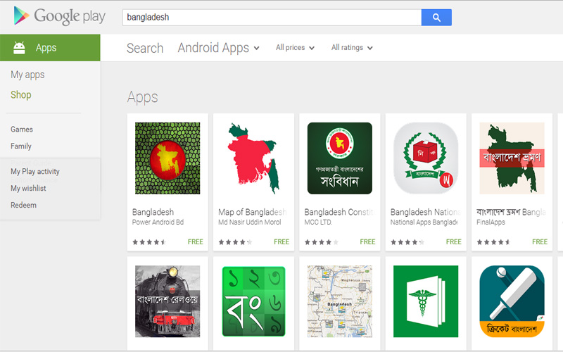 bangladesh google play store