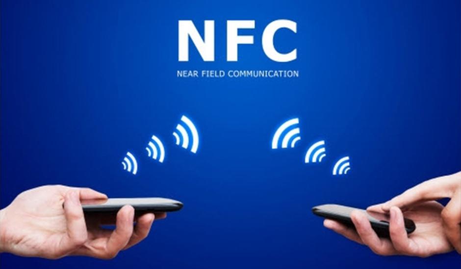 Що таке NFC